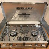 カセットボンベが使えてダッチオーブンもおけるツーバーナー|ユニフレーム US-1900をレビュー