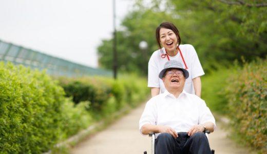 介護の仕事をするなら介護福祉士を目指そう