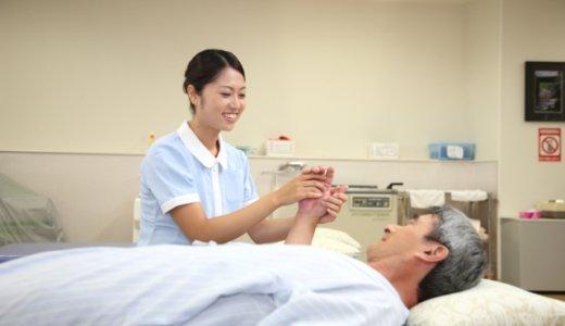 介護資格|実務者研修資格をとるメリット