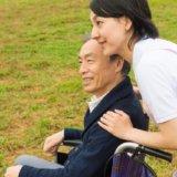 介護資格|障害児者居宅介護従業者(障害者ヘルパー)の仕事と役割