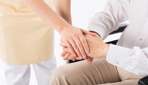 介護士の給料が上がる働き方。3つのポイント