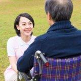 介護職員初任者研修で介護の基礎を知ろう。カリキュラムと学べること