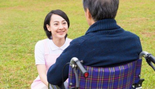 介護資格|介護職員初任者研修はなぜ必要?カリキュラムと学べること