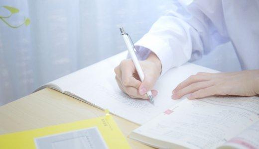介護職員初任者研修をとるメリットと介護スクールの選び方