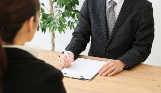 かいご畑|専任コーディネーターに任せれば働きやすい職場が見つかる!