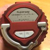 【安くておすすめ!】スマホも充電できるSuperway LEDランタンをレビュー