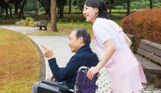 介護福祉士になるのに必要な費用はどれくらい?無料でとる方法はある?